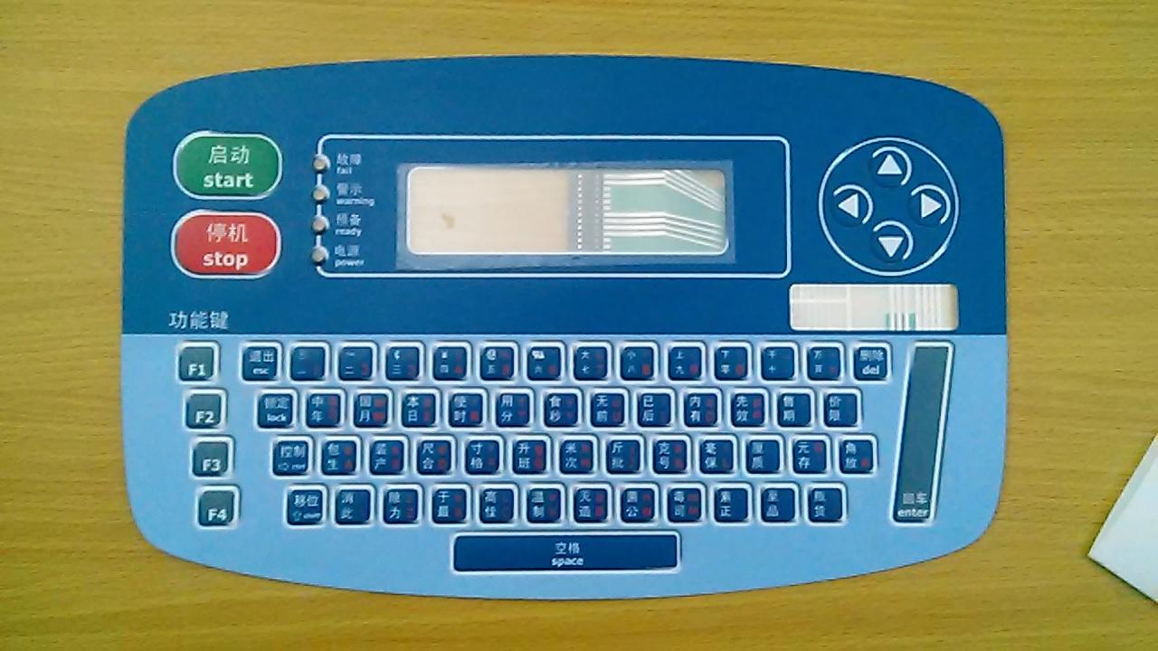 kEYBOARD LINX 4900